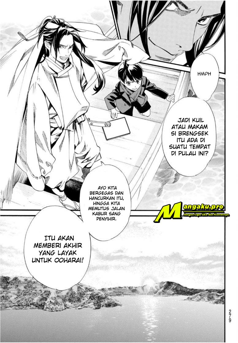 Noragami: Chapter 95 - Page 12