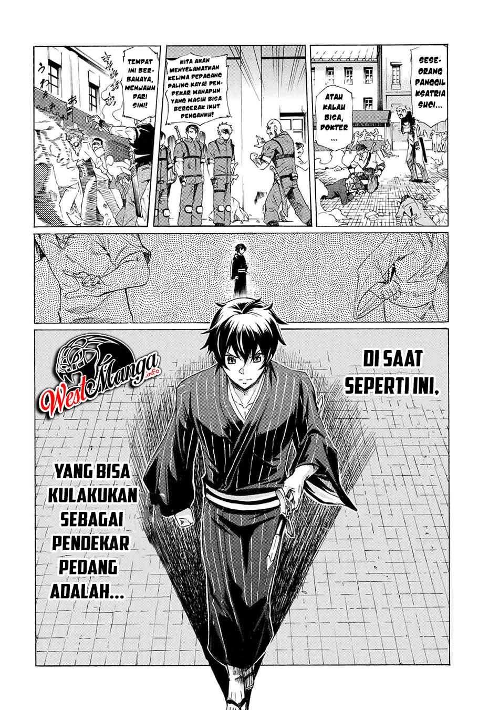 Ichioku-nen Button o Renda Shita Ore wa, Kizuitara Saikyou ni Natteita: Rakudai Kenshi no Gakuin Musou: Chapter 14.1 - Page 11