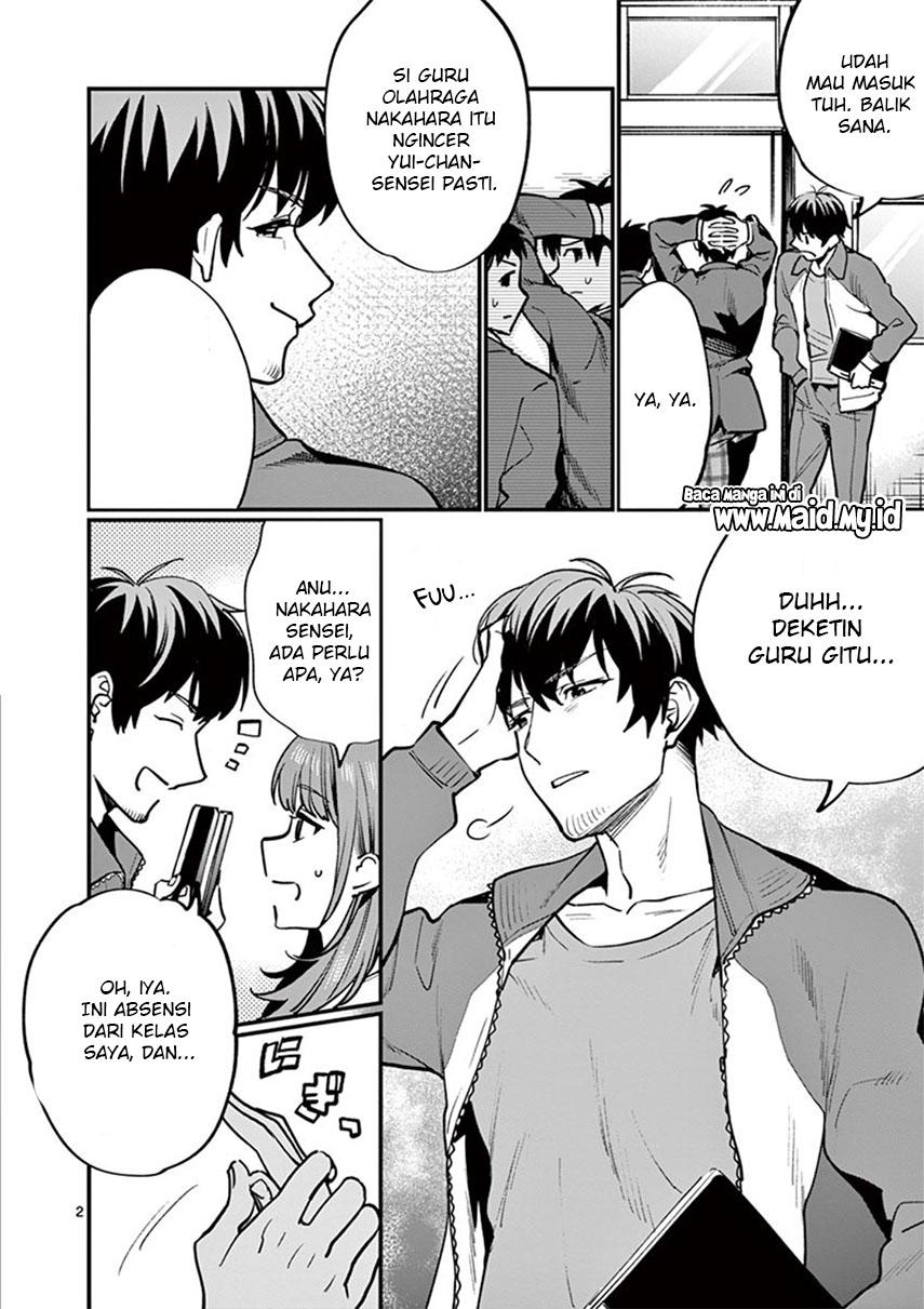 Sensei de ○○ shicha ikemasen!: Chapter 03 - Page 5