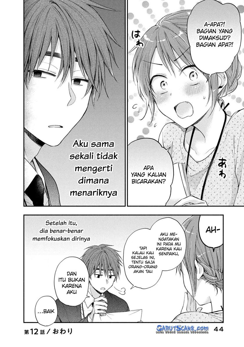 Kono Kaisha ni Suki na Hito ga Imasu: Chapter 12 - Page 13
