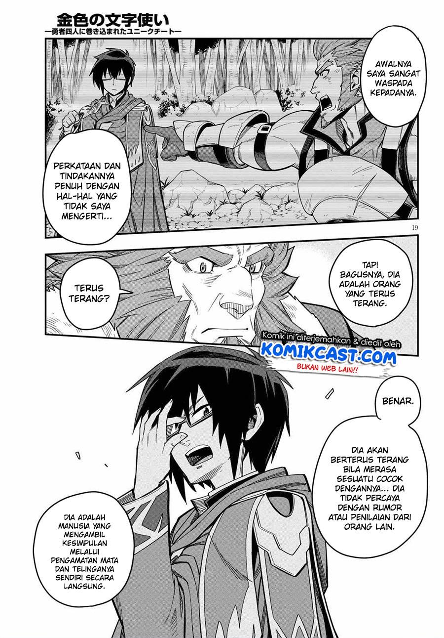 Konjiki no Moji Tsukai: Chapter 76 - Page 21