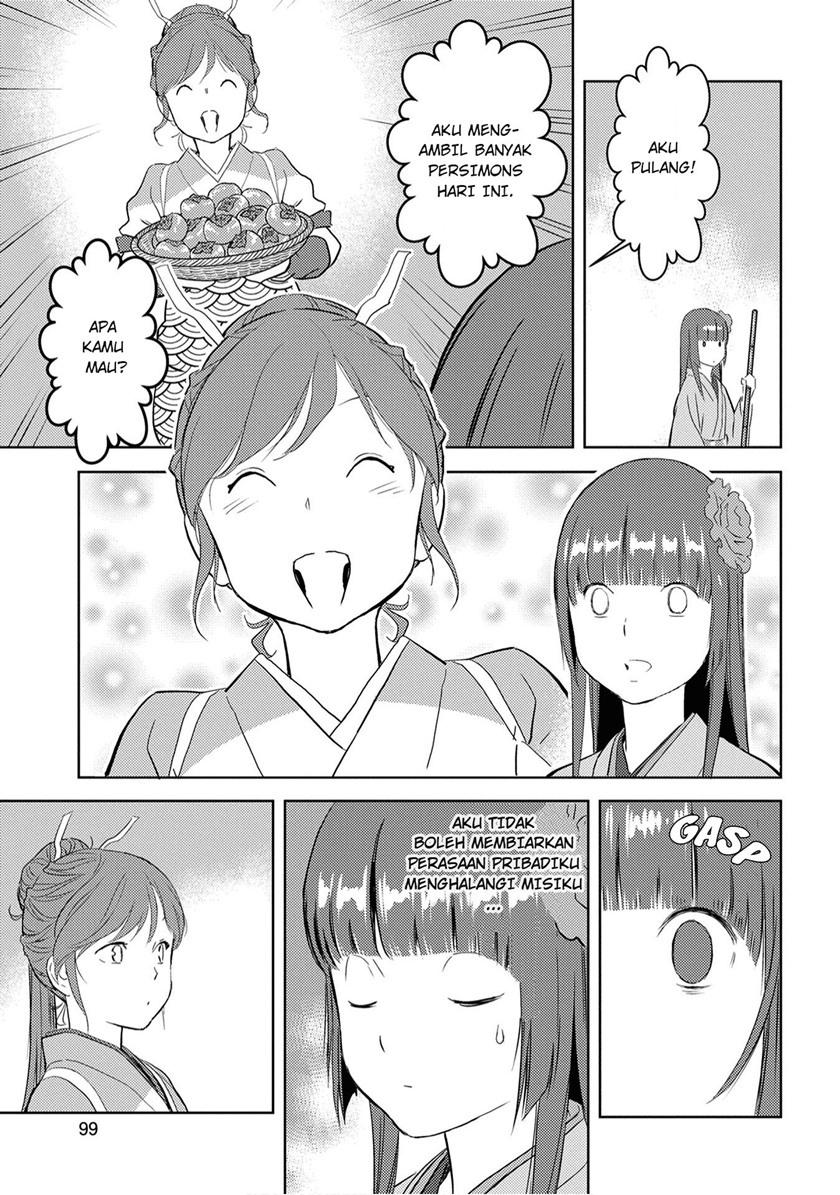 Sengoku Komachi Kuroutan: Noukou Giga: Chapter 08 - Page 31