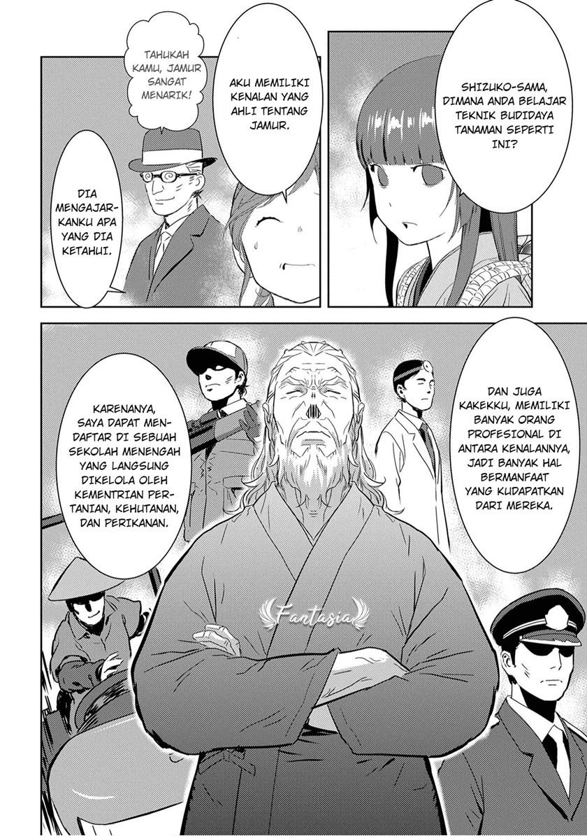 Sengoku Komachi Kuroutan: Noukou Giga: Chapter 08 - Page 20
