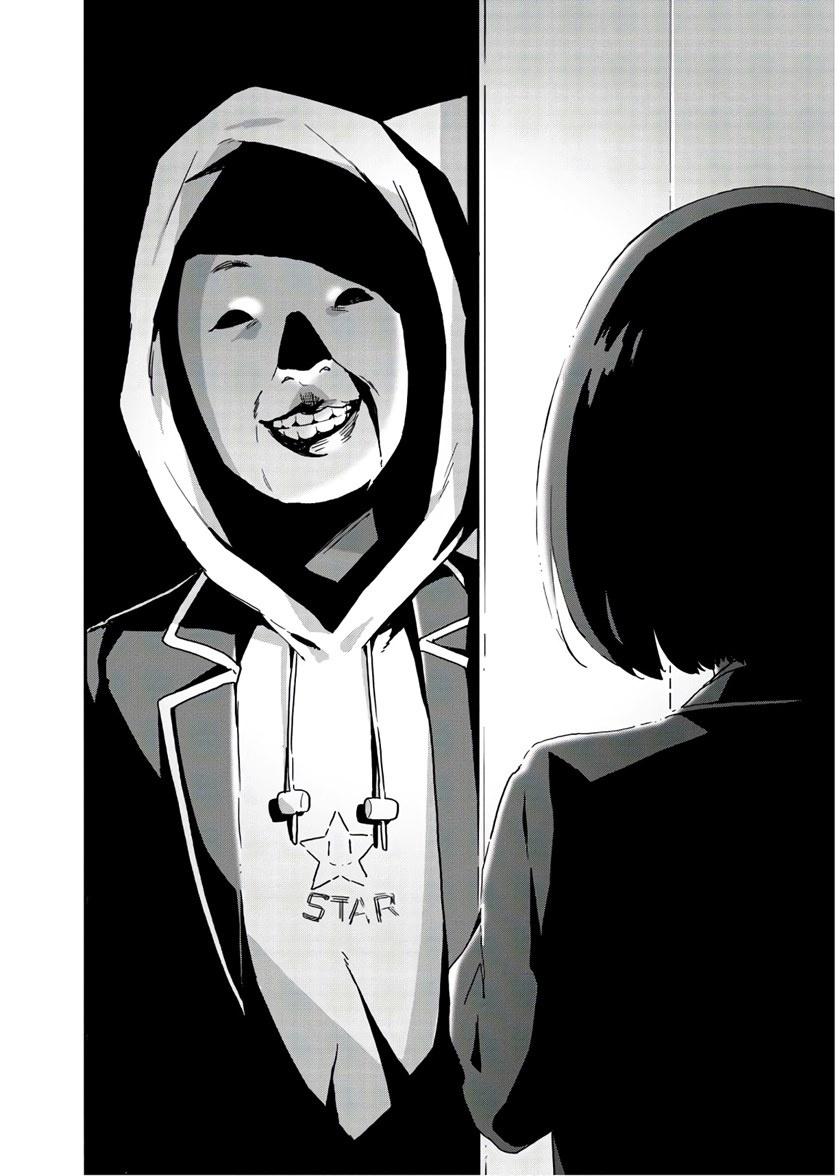 Kono Bijutsubu ni wa Mondai ga Aru!: Chapter 87 - Page 13