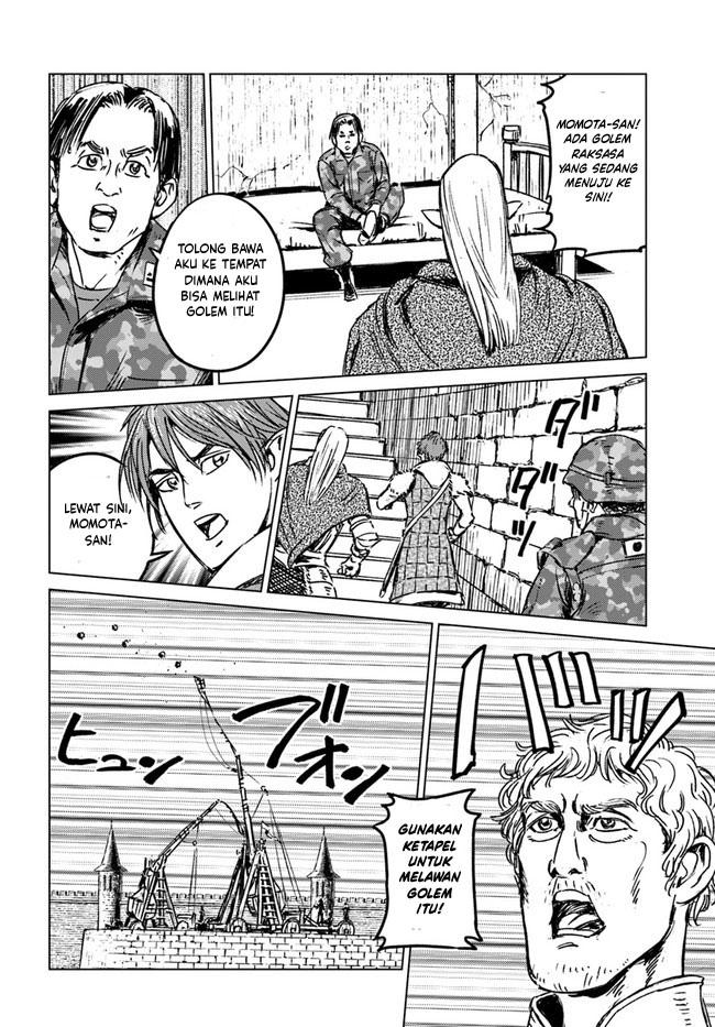 Nihonkoku Shoukan: Chapter 24 - Page 19