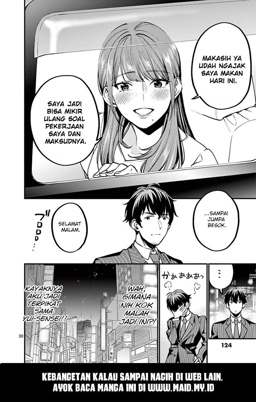 Sensei de ○○ shicha ikemasen!: Chapter 03 - Page 33