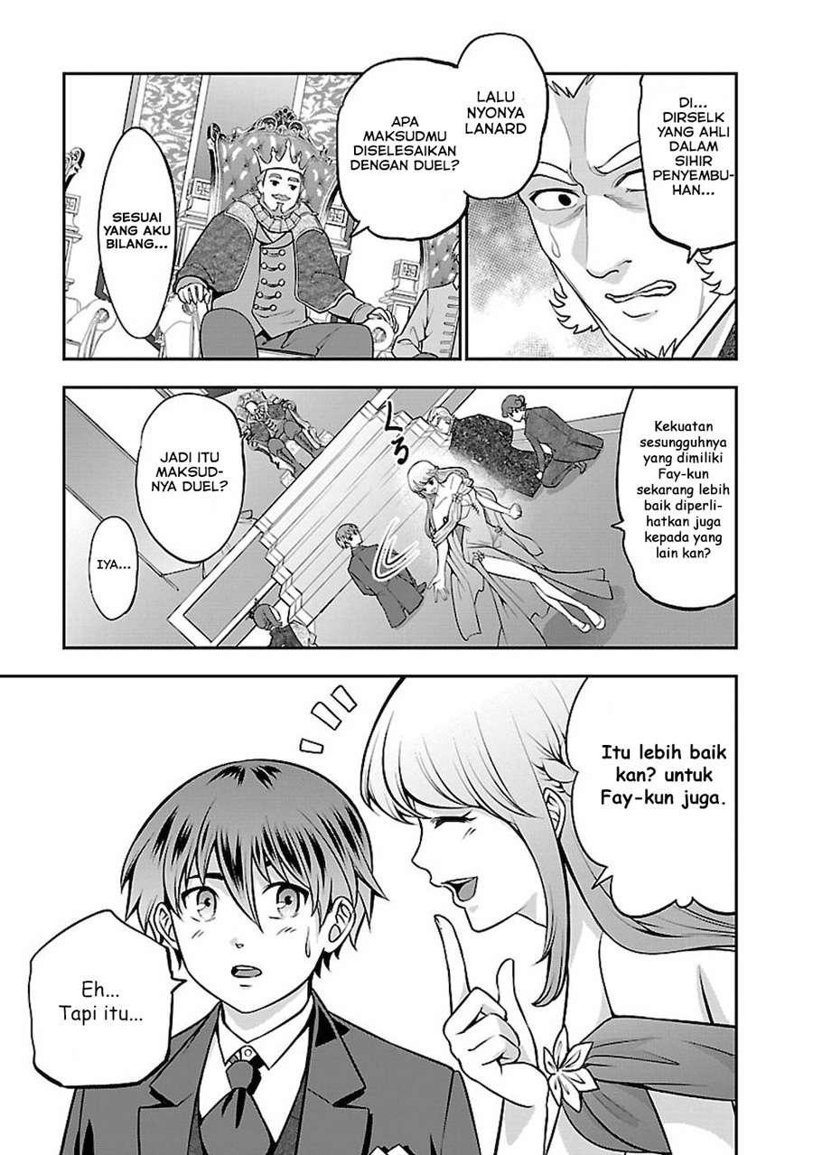 Senritsu no Majutsushi to Goteijuu: Chapter 20 - Page 24