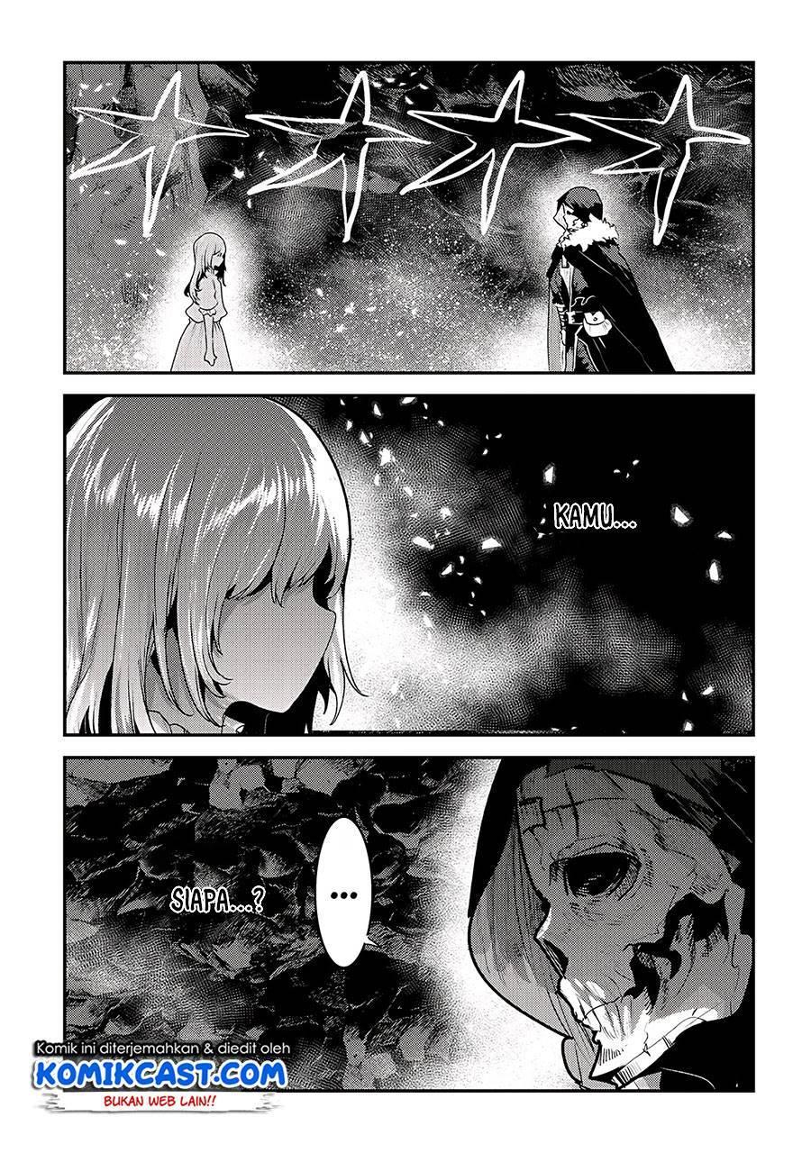 Nozomanu Fushi no Boukensha: Chapter 37 - Page 4
