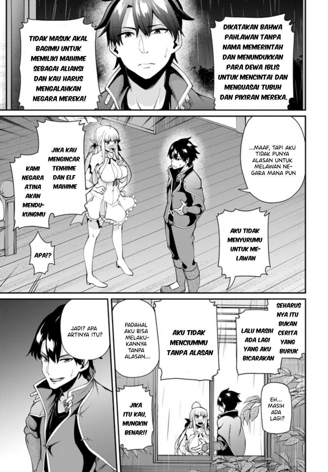 Sekkusu Fantaji: Chapter 02 - Page 12
