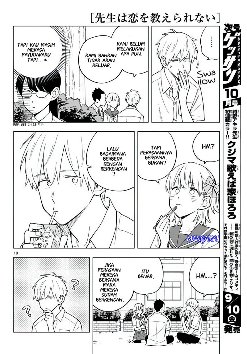Sensei Wa Koi o Oshie Rarenai: Chapter 40 - Page 9