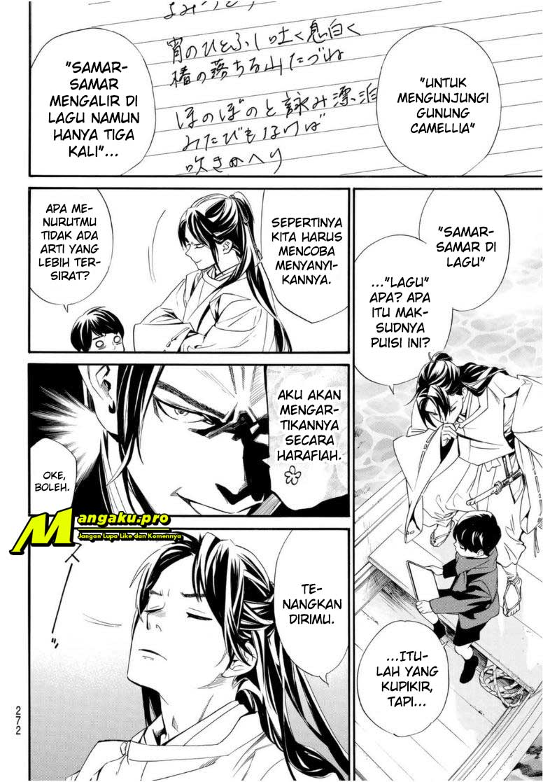 Noragami: Chapter 95 - Page 5