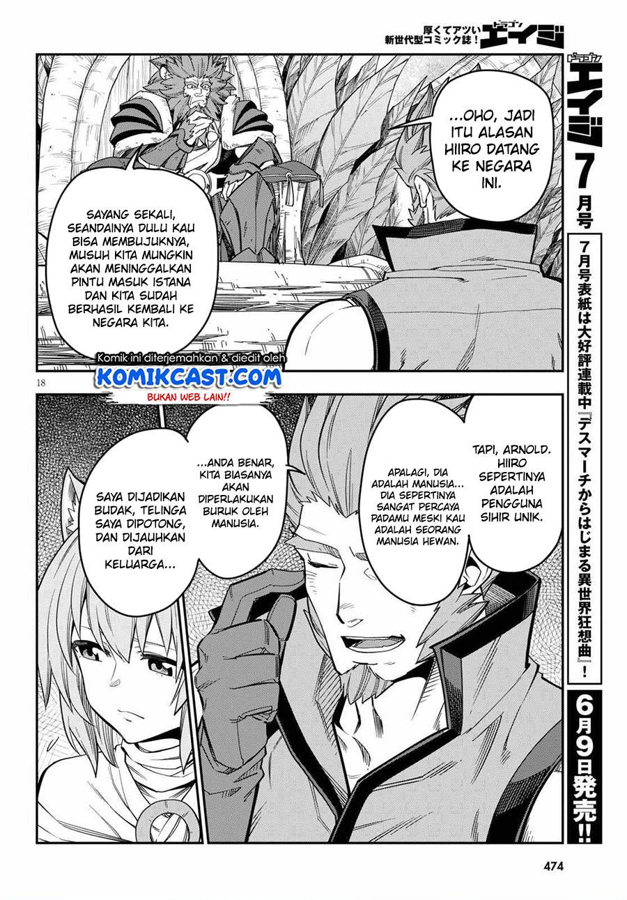Konjiki no Moji Tsukai: Chapter 76 - Page 20