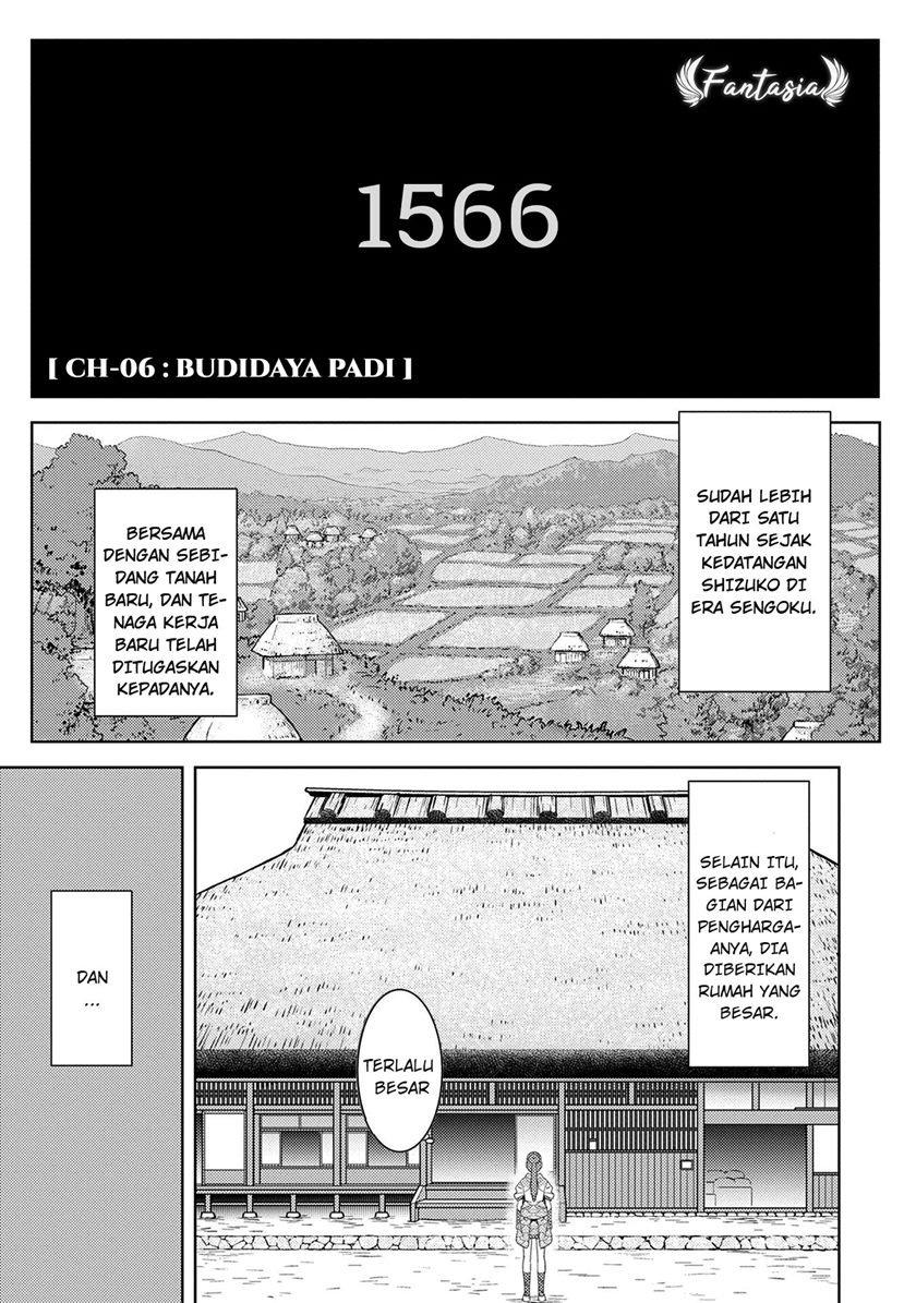 Sengoku Komachi Kuroutan: Noukou Giga: Chapter 06 - Page 4