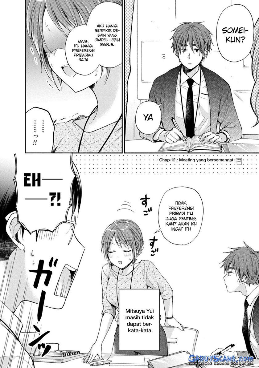Kono Kaisha ni Suki na Hito ga Imasu: Chapter 12 - Page 3