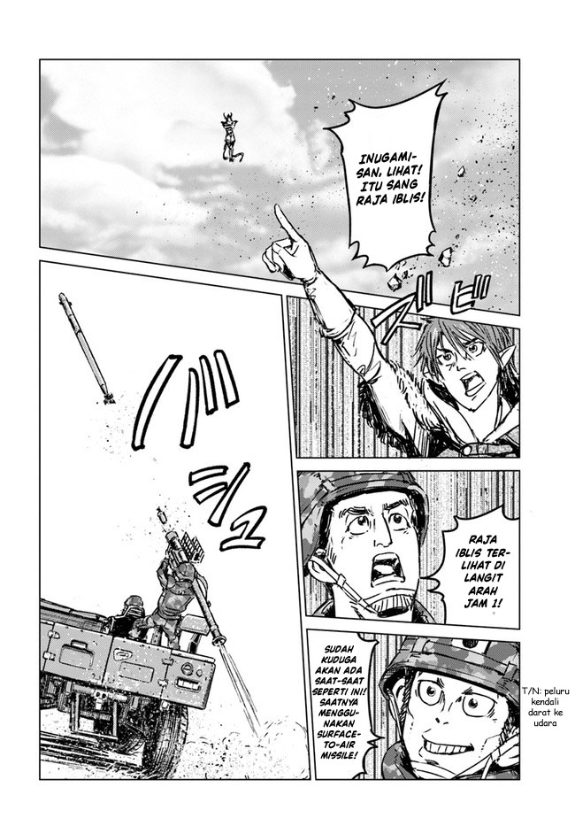 Nihonkoku Shoukan: Chapter 25 - Page 16