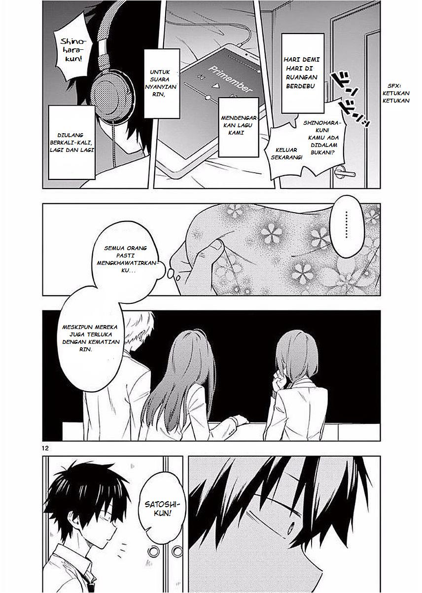 Nidome no Natsu, Nidoto Aenai Kimi: Chapter 04 - Page 14