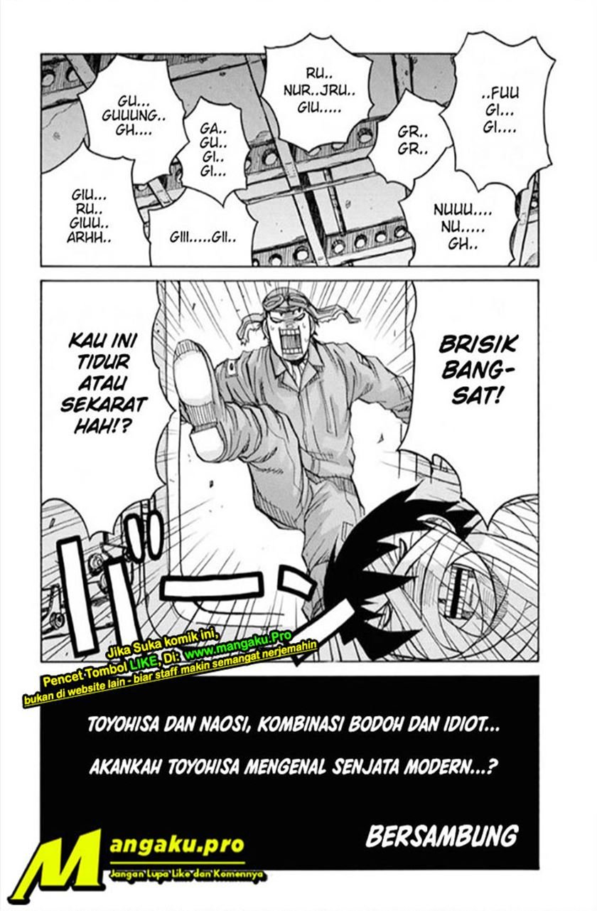 Drifters: Chapter 81 - Page 17