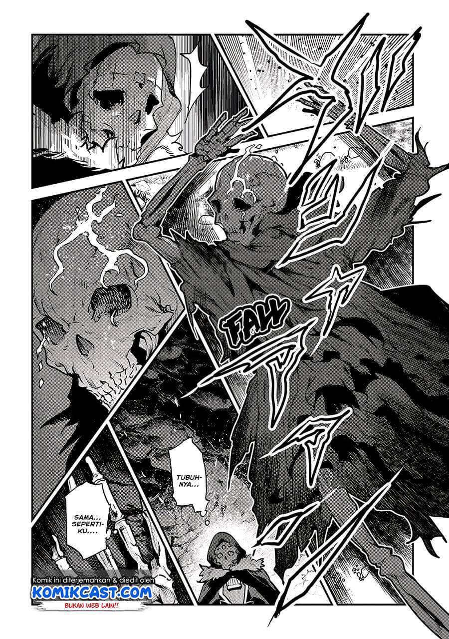 Nozomanu Fushi no Boukensha: Chapter 37 - Page 9
