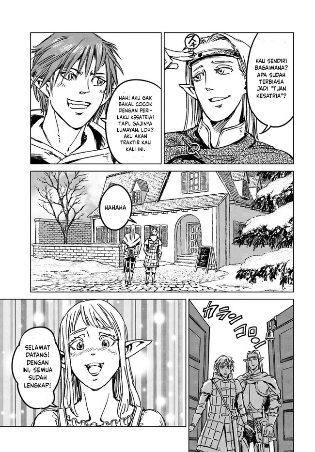 Nihonkoku Shoukan: Chapter 25 - Page 30