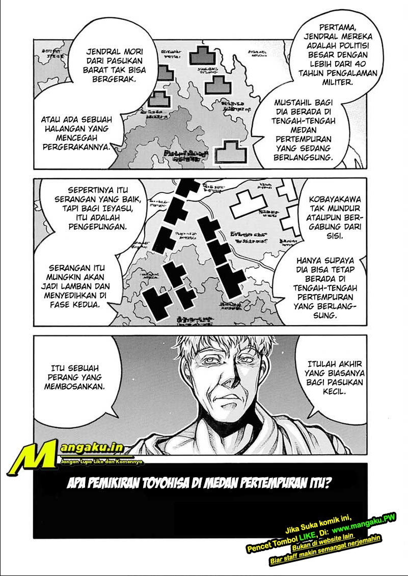 Drifters: Chapter 83 - Page 17