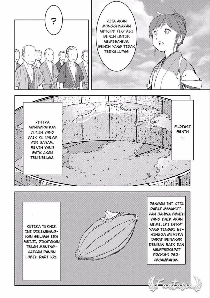Sengoku Komachi Kuroutan: Noukou Giga: Chapter 06 - Page 13