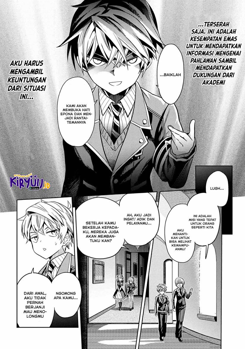 Sekai Saikyou no Assassin, isekai kizoku ni tensei suru: Chapter 12.2 - Page 8