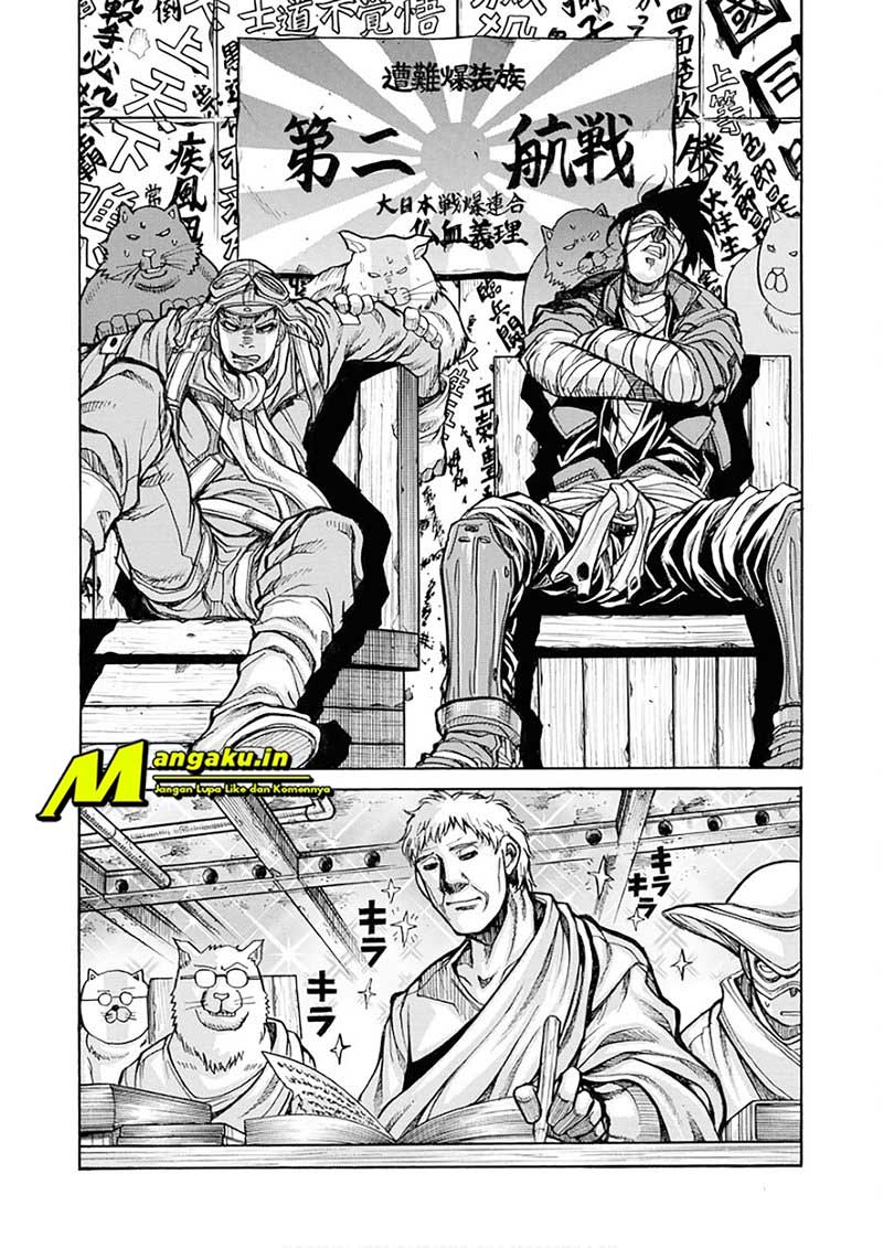 Drifters: Chapter 83 - Page 11