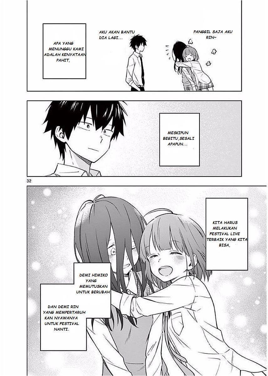 Nidome no Natsu, Nidoto Aenai Kimi: Chapter 04 - Page 34