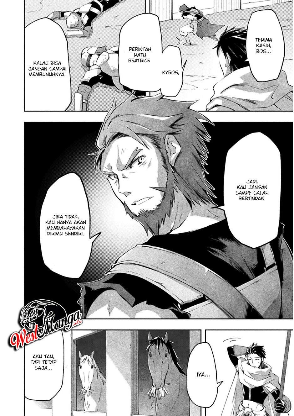 Dungeon Kurashi No Moto Yuusha: Chapter 28 - Page 5