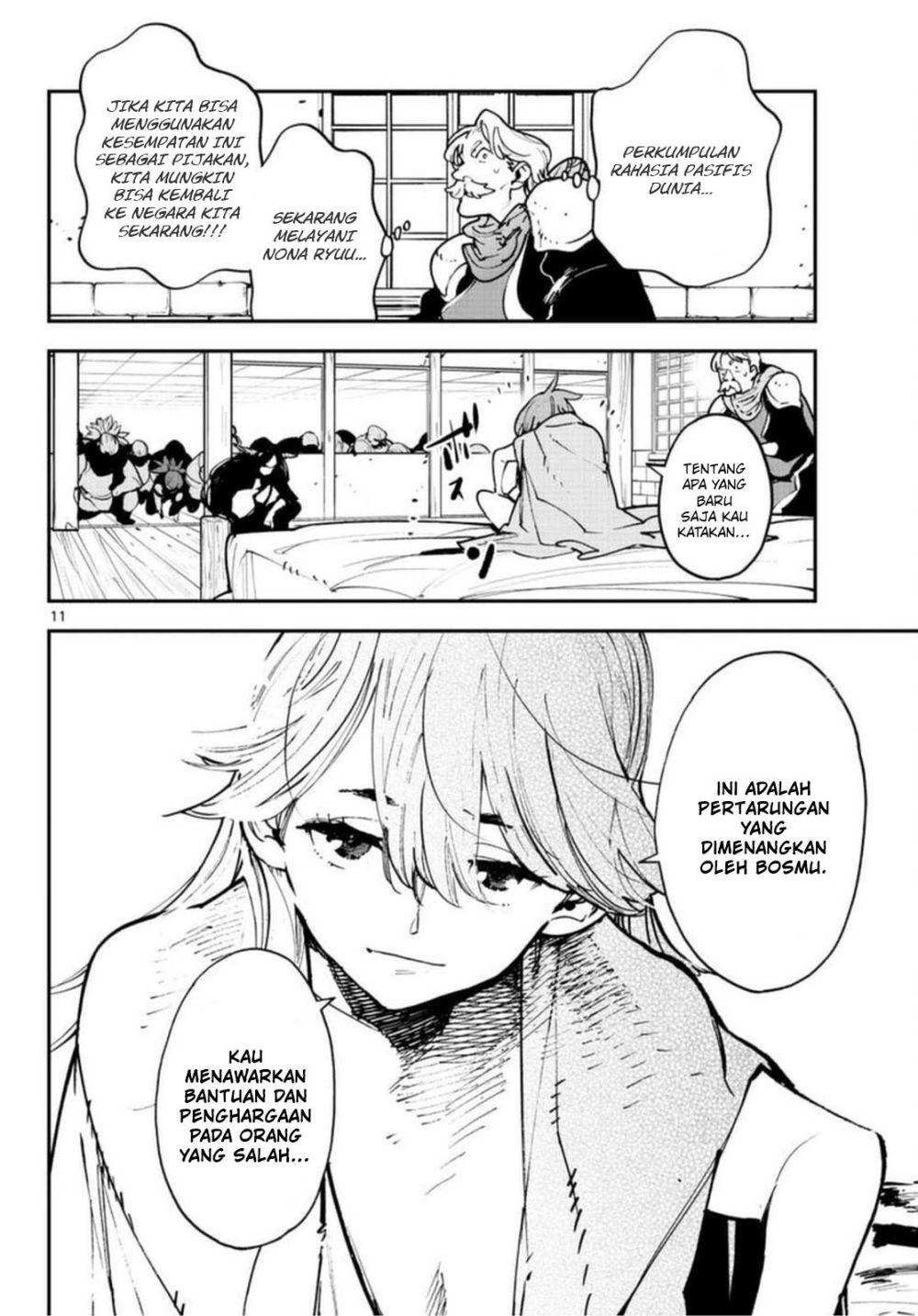 Ninkyou Tensei: Isekai no Yakuzahime: Chapter 24.1 - Page 12