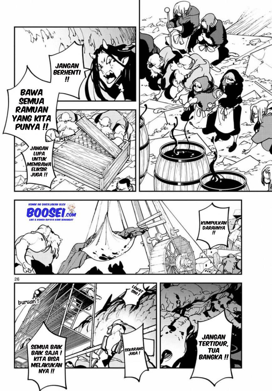 Ninkyou Tensei: Isekai no Yakuzahime: Chapter 23 - Page 24