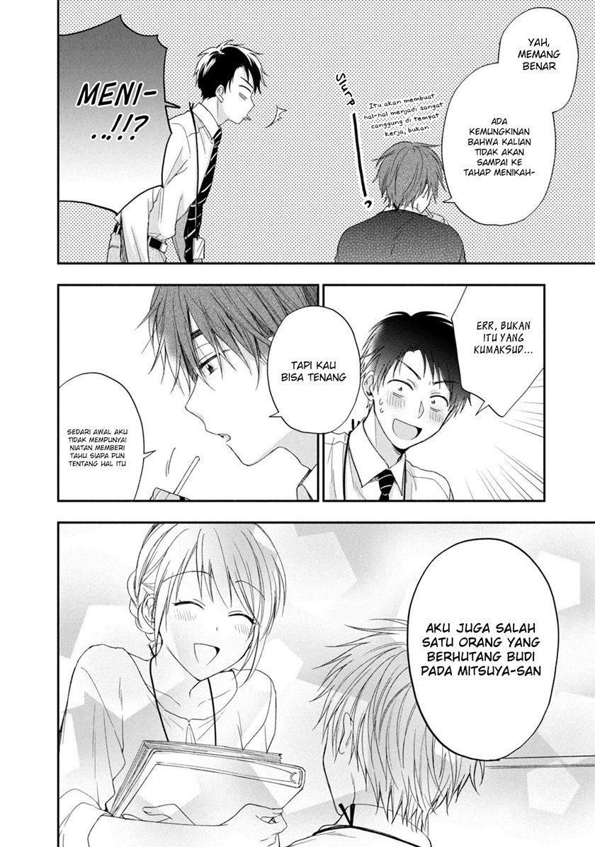 Kono Kaisha ni Suki na Hito ga Imasu: Chapter 10 - Page 16