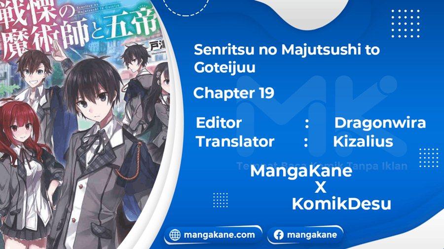 Senritsu no Majutsushi to Goteijuu: Chapter 19 - Page 1