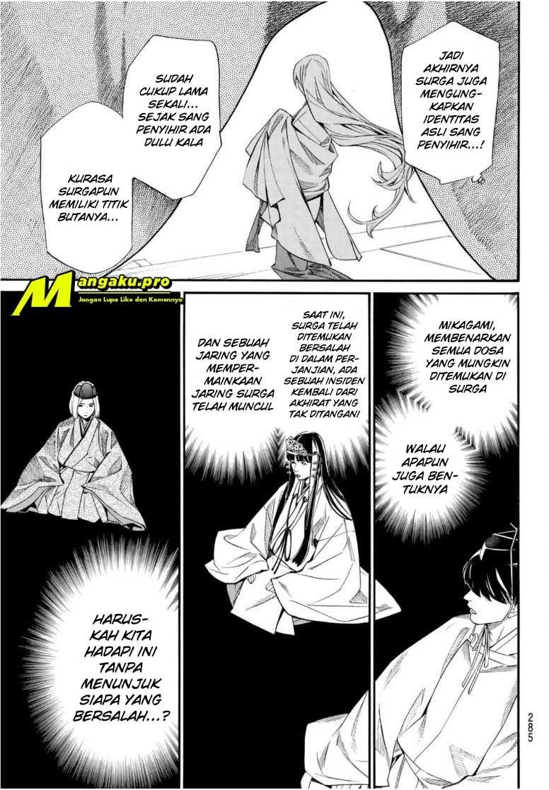 Noragami: Chapter 95 - Page 18