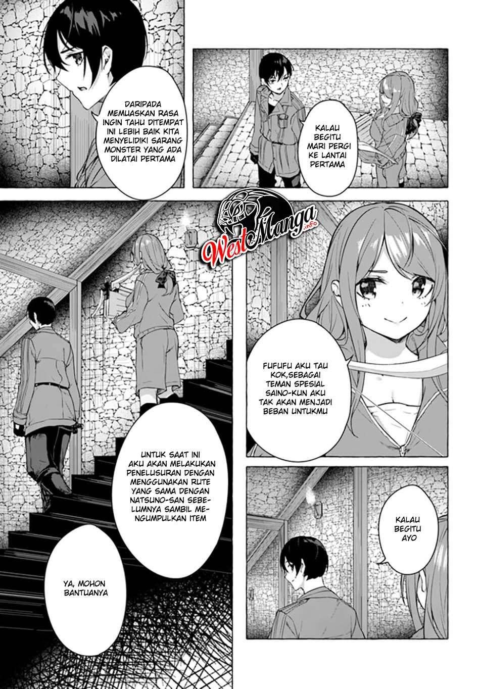 Sekkusu ando Danjon! ~ Wagaya no Chika ni, H Kaisuu = Reberu no Danjon ga Shutsugen Shita?!~: Chapter 19 - Page 4