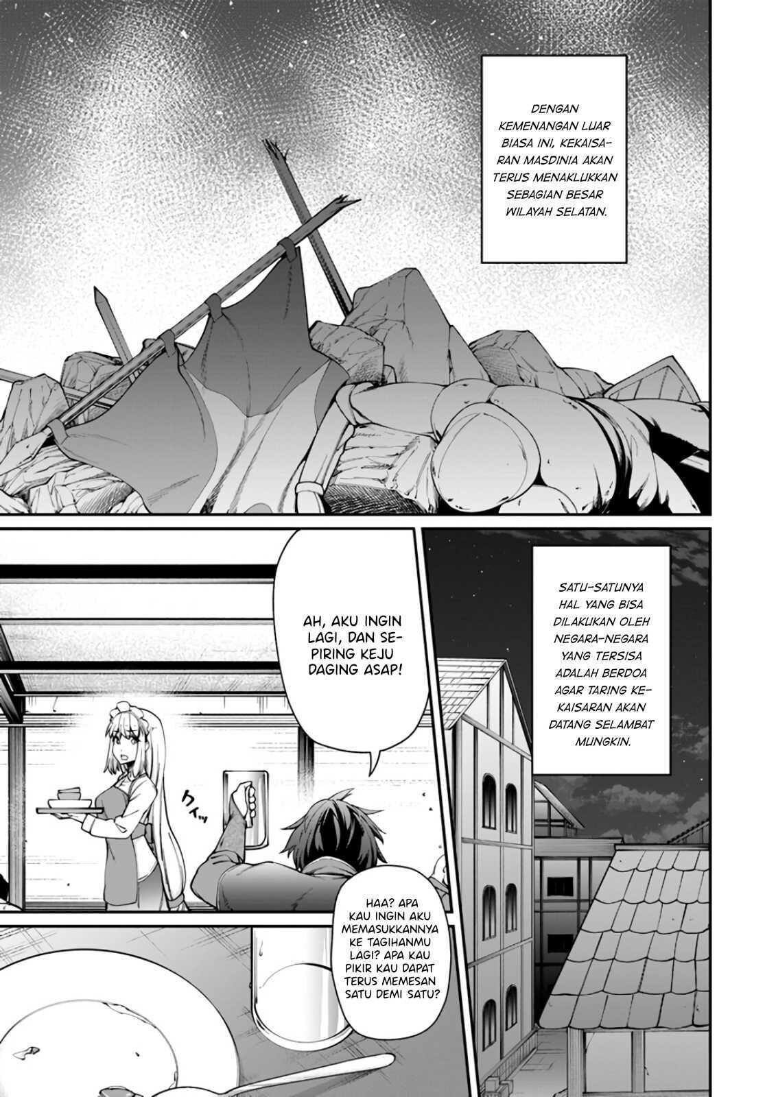 Sekkusu Fantaji: Chapter 01 - Page 10
