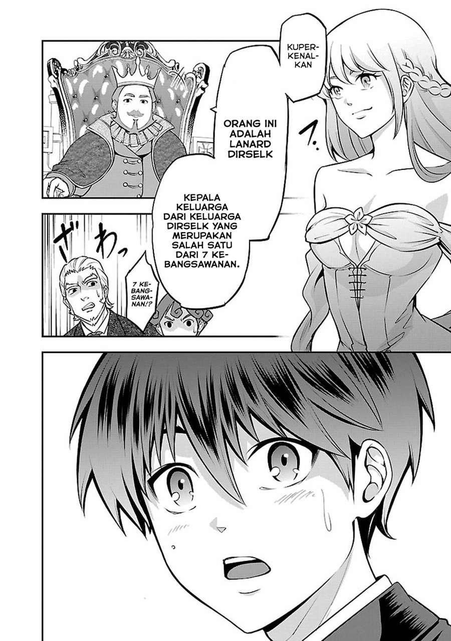 Senritsu no Majutsushi to Goteijuu: Chapter 20 - Page 23