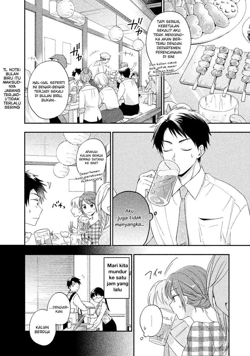 Kono Kaisha ni Suki na Hito ga Imasu: Chapter 09 - Page 3