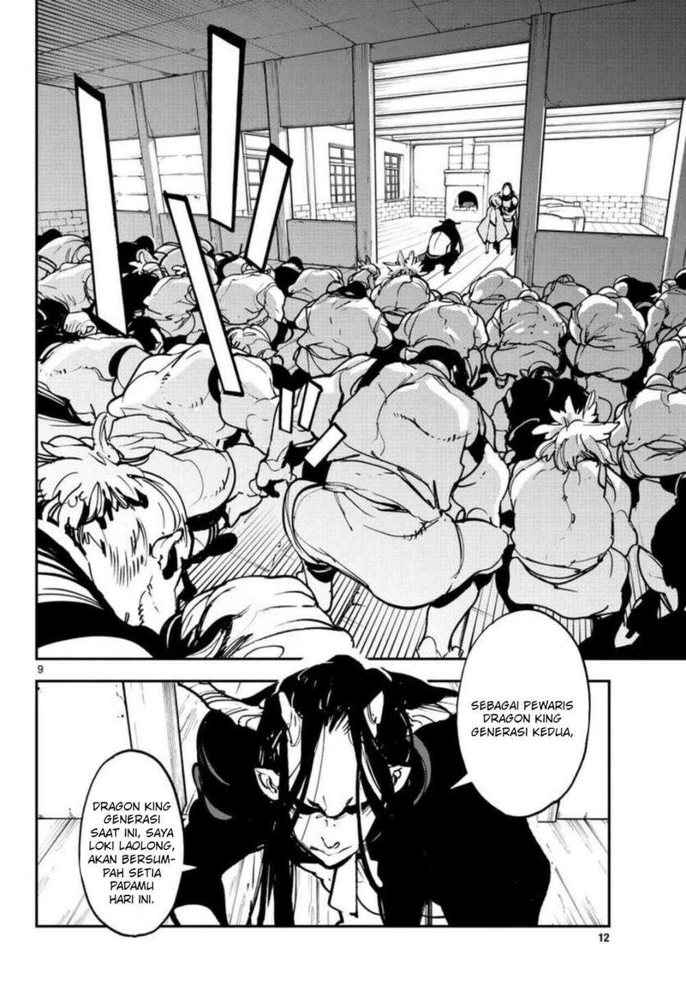 Ninkyou Tensei: Isekai no Yakuzahime: Chapter 24.1 - Page 10