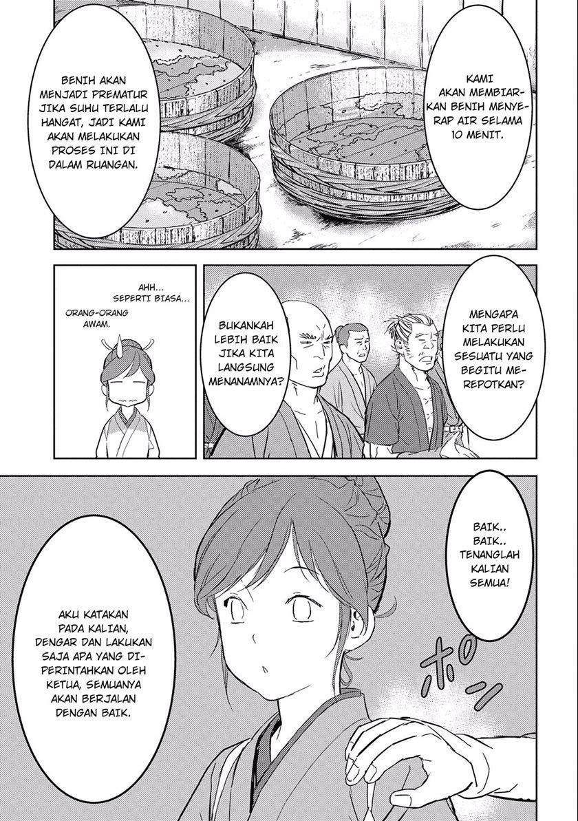 Sengoku Komachi Kuroutan: Noukou Giga: Chapter 06 - Page 14
