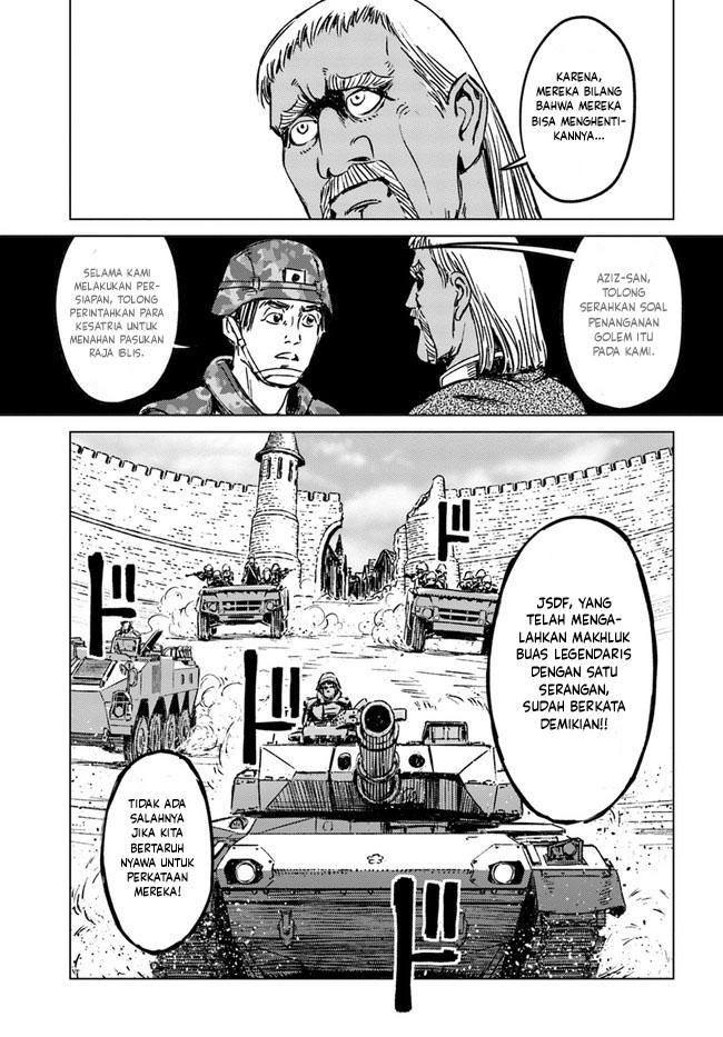Nihonkoku Shoukan: Chapter 25 - Page 5