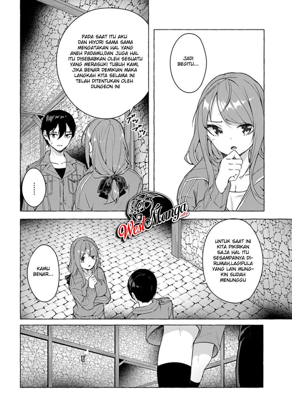 Sekkusu ando Danjon! ~ Wagaya no Chika ni, H Kaisuu = Reberu no Danjon ga Shutsugen Shita?!~: Chapter 19 - Page 17