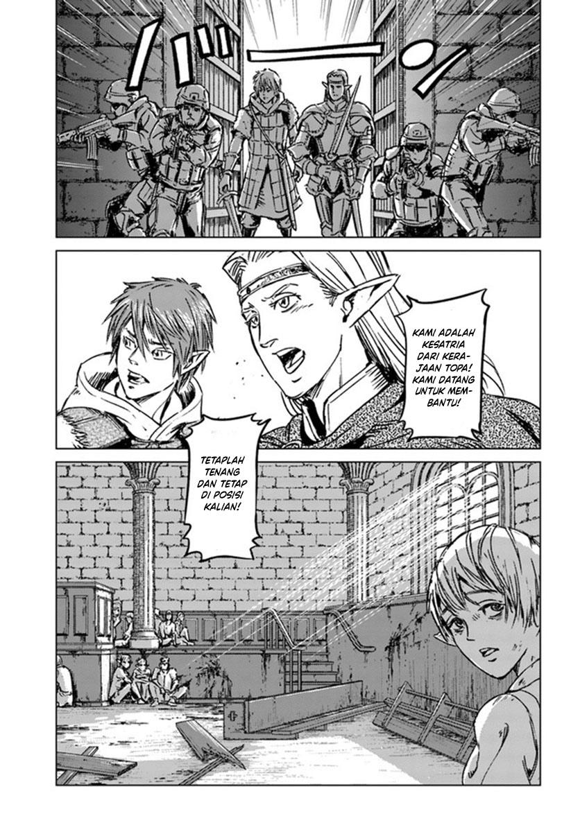 Nihonkoku Shoukan: Chapter 23 - Page 7