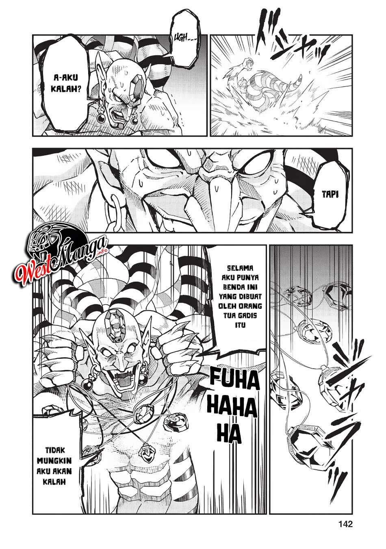 Noumin Kanren no Skill bakka Agetetara Naze ka Tsuyoku Natta: Chapter 20 - Page 25