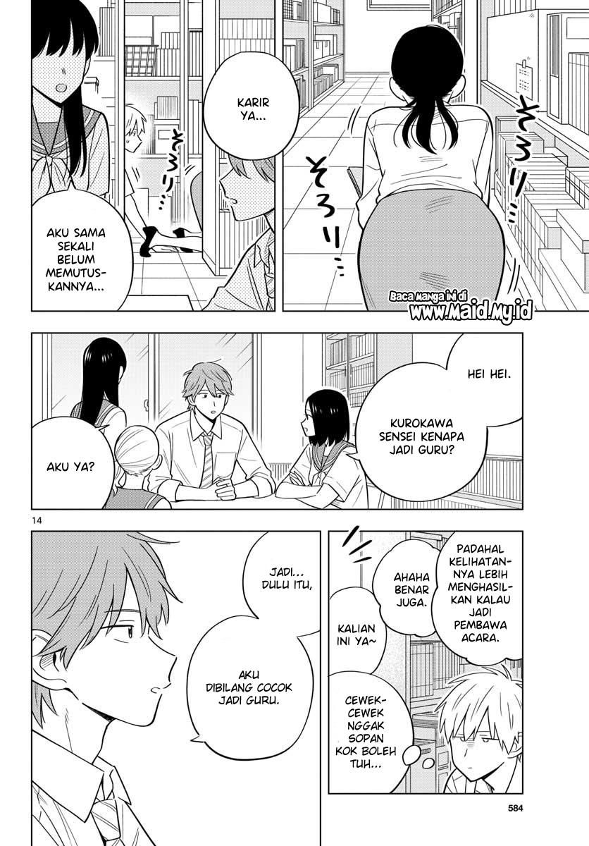 Sensei Wa Koi o Oshie Rarenai: Chapter 39 - Page 16
