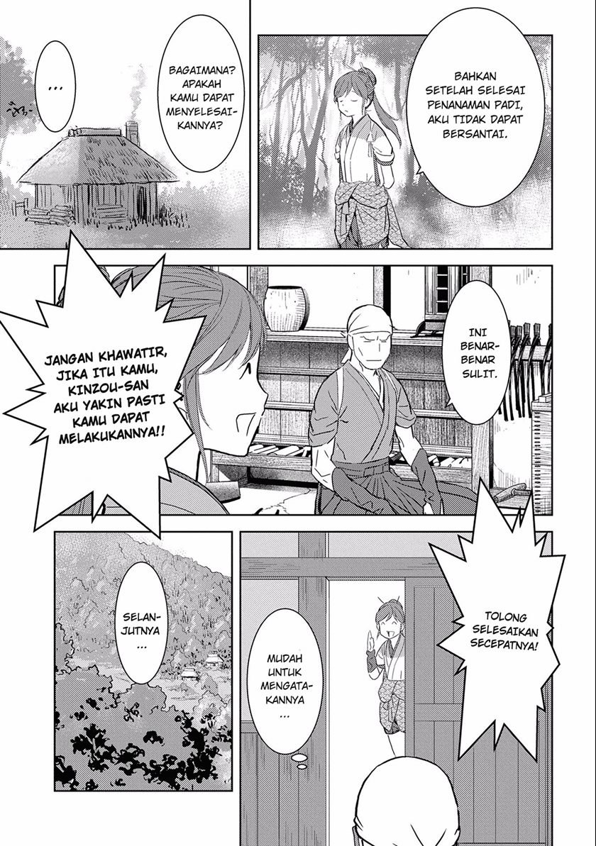 Sengoku Komachi Kuroutan: Noukou Giga: Chapter 06 - Page 20