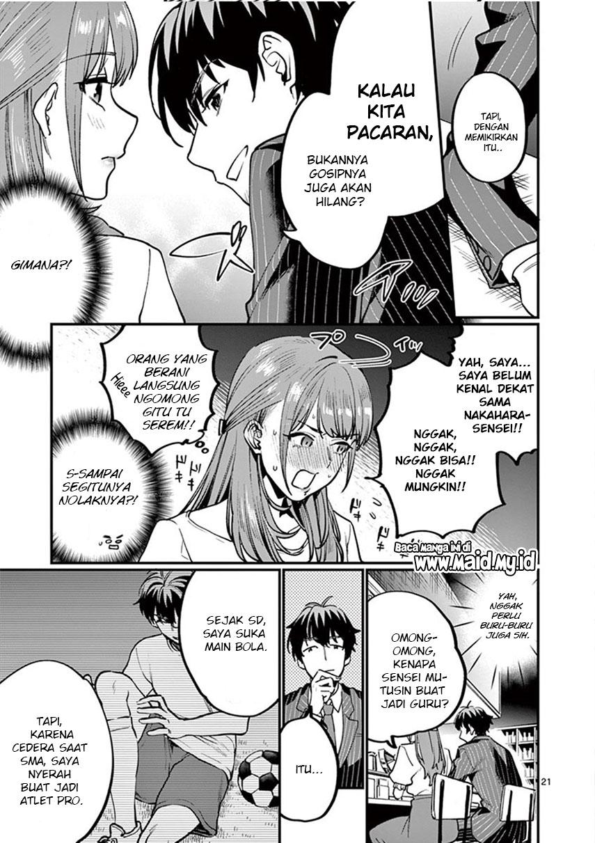 Sensei de ○○ shicha ikemasen!: Chapter 03 - Page 24