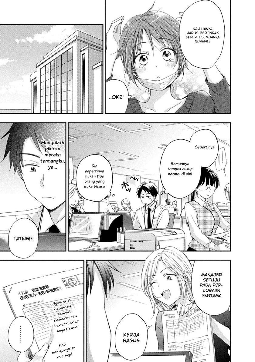 Kono Kaisha ni Suki na Hito ga Imasu: Chapter 10 - Page 11
