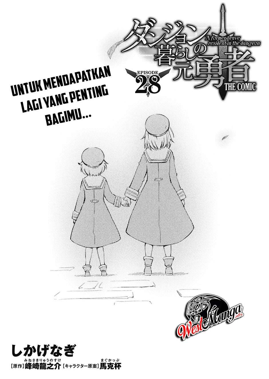 Dungeon Kurashi No Moto Yuusha: Chapter 28 - Page 2