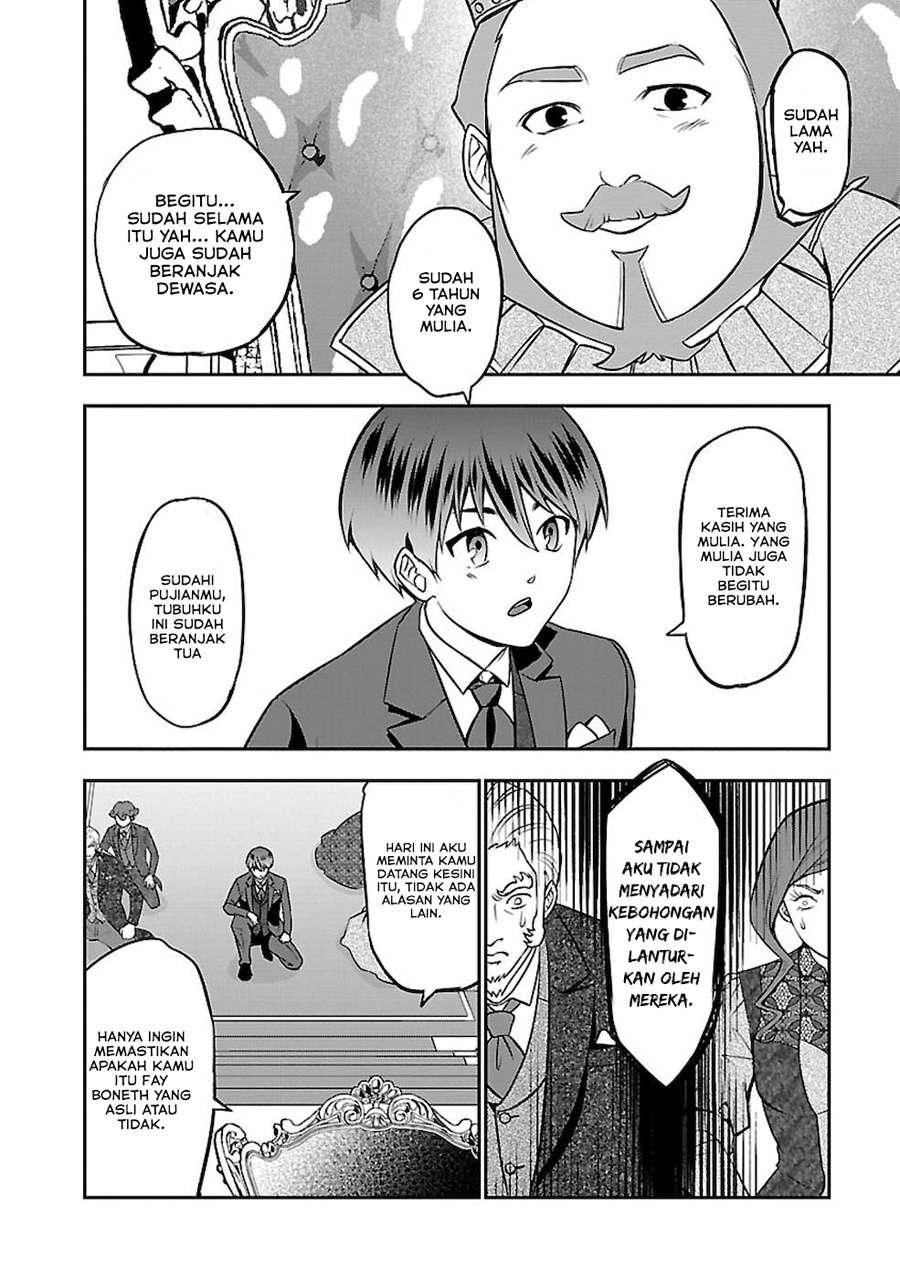 Senritsu no Majutsushi to Goteijuu: Chapter 20 - Page 13